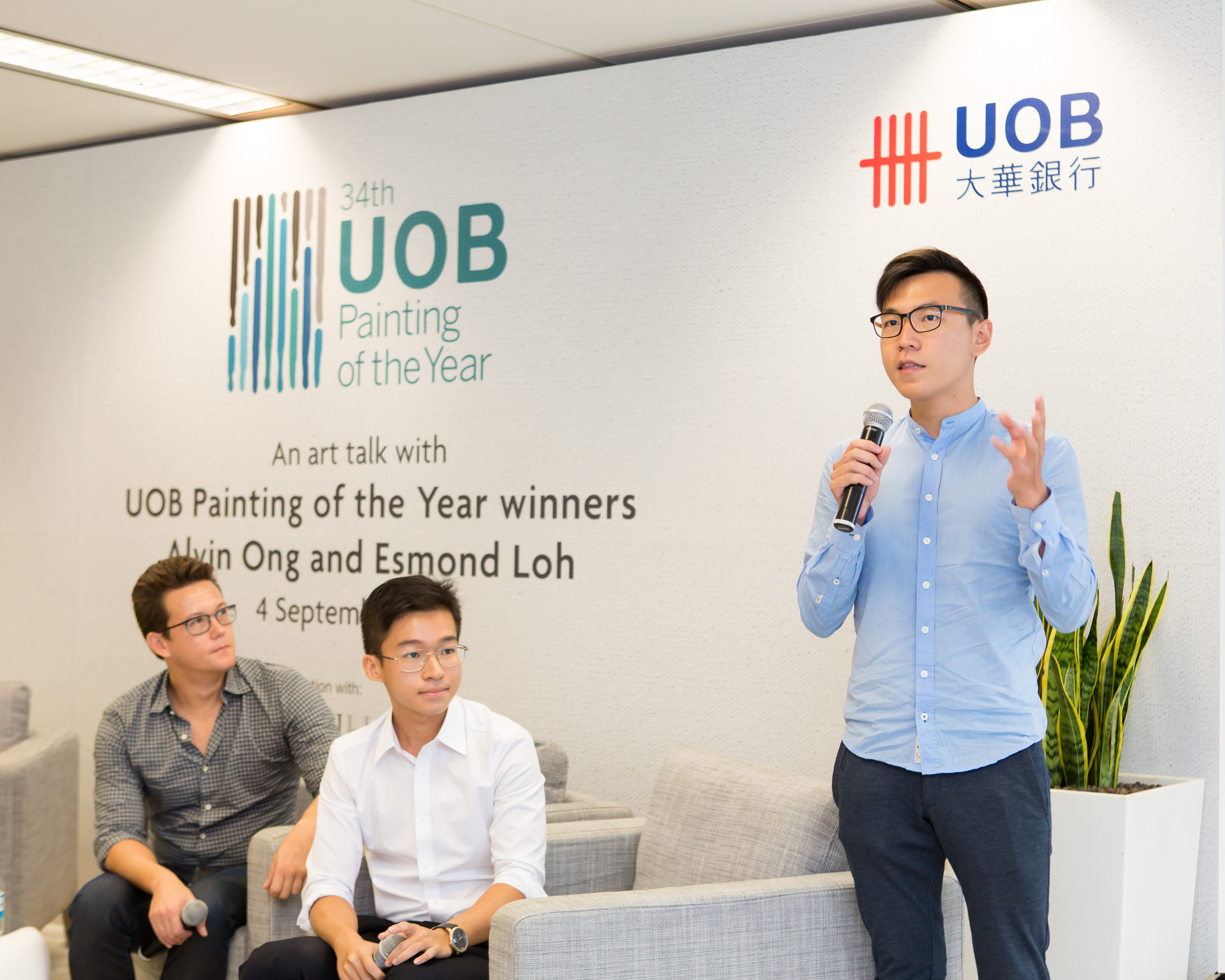 UOB POY Winner Talk (4 Sep 15) - 006 copy.jpg