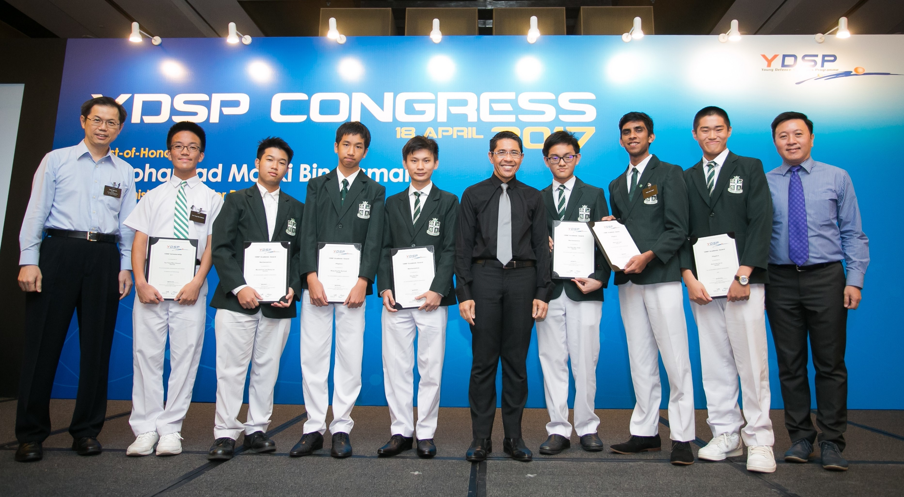 SJI YDSP_Congress_2017_Group Photo.jpg
